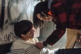 映画『リバーズ・エッジ』場面写真(C)2018映画「リバーズ・エッジ」製作委員会/岡崎京子・宝島社