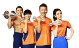 『カラダWEEK』のマネージャー・春日俊彰、若林正恭、キャプテン・上田晋也、マネージャー・中村アン(並びは左から) (C)日本テレビ