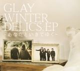 GLAYの55thシングル「WINTERDELICS.EP〜あなたといきてゆく〜」(11月22日発売)のジャケット写真
