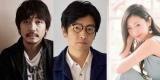 年1回、テレビでコントを披露する『小林賢太郎テレビ9』NHK・BSプレミアムで12月10日放送(左から)大森南朋、小林賢太郎、壇蜜