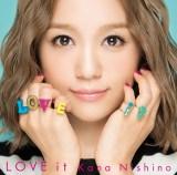 西野カナ『LOVE it』通常盤ジャケット