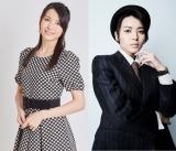 主演舞台で男役に初挑戦する元℃-uteの矢島舞美