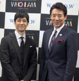 イベント『金メダルが語る!WHO I AMフォーラム with OPEN TOKYO』に出演した(左から)西島秀俊、松岡修造 (C)ORICON NewS inc.