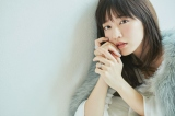 『MORE』12月号に登場した吉岡里帆  撮影/中野佑美 (C)MORE12月号/集英社