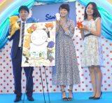 (左から)那須田淳P、茜屋日海夏、宇内梨沙アナ (C)ORICON NewS inc.