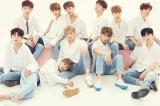 韓国の11人男性グループ・Wanna One(ワナワン)