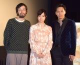 (左から)今泉力哉監督、深川麻衣、三代目 J Soul Brothersの山下健二郎 (C)ORICON NewS inc.