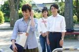 (左から)ゲスト出演の水川あさみ、篠原涼子、高橋一生(C)フジテレビ