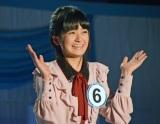 金子夕菜さん=『第42回ホリプロタレントスカウトキャラバン』ファイナリスト (C)ORICON NewS inc.