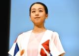 ブルーレイ&DVD発売記念イベントで現役時代を振り返った浅田真央 (C)ORICON NewS inc.