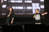 (左から)知念里奈、岡村隆史=『ニッポン放送 オールナイトニッポン50周年 岡村隆史のオールナイトニッポン歌謡祭 in 横浜アリーナ2017』より