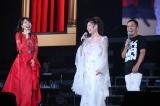 (左から)May J.、八代亜紀、岡村隆史