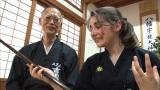 アルゼンチンから少女が日本に唯一現存する「宮本武蔵自作の木刀」に大興奮。10月30日放送、『世界!ニッポン行きたい人応援団』で特別公開(C)テレビ東京