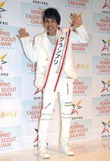 『第42回ホリプロタレントスカウトキャラバン』グランプリに輝いた定岡遊歩さん (C)ORICON NewS inc.