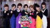 TBSオンデマンドで配信される「超特急のハガメン!mini 7」 (C)TBS