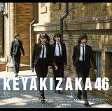 欅坂46の5thシングル「風に吹かれても」初回盤D