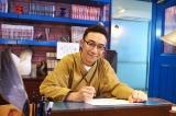 Huluドラマ『漫画みたいにいかない。』に主演する東京03の角田晃広 (C)漫画みたいにいかない。製作委員会