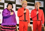 『新潮社×DMM GAMES「文豪とアルケミスト」』の記者発表会に出席した(左から)安藤なつ、羽田圭介氏、カズレーザー (C)ORICON NewS inc.