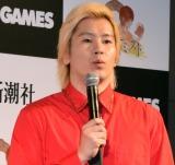 『新潮社×DMM GAMES「文豪とアルケミスト」』の記者発表会に出席したメイプル超合金・カズレーザー (C)ORICON NewS inc.