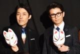 音楽フェス『FANTASIA -EPISODE 1 PRINCESS KAGUYA-』のアンバサダーに就任したオリエンタルラジオ(左から)中田敦彦、藤森慎吾 (C)ORICON NewS inc.