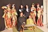 音楽フェス『FANTASIA -EPISODE 1 PRINCESS KAGUYA-』アンバサダー就任記者会見 (C)ORICON NewS inc.