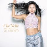 12月6日発売のオールタイムベストアルバム『10th Anniversary ALL TIME BEST』