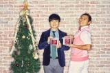 ニッポン放送『第43回 ラジオ・チャリティ・ミュージックソン』のメインパーソナリティーはオードリーが担当