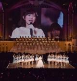 『渡辺麻友卒業コンサート〜みんなの夢が叶いますように〜』の模様 (C)ORICON NewS inc.