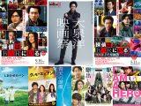 『大泉洋映画祭』(11月22日〜30日)上映作品(C)2011「探偵はBARにいる」製作委員会 (C)2013「探偵はBARにいる2」製作委員会 (C)2017「探偵はBARにいる3」製作委員会 (C)2011『しあわせのパン』製作委員会 (C)2012『グッモーエビアン』製作委員会 (C)2014「青天の霹靂」製作委員会 (C)2015「駆込み女と駆出し男」製作委員会 (C)2016映画「アイアムアヒーロ—」製作委員会 (C)2009花澤健吾/小学館