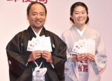 平成30年用お年玉付年賀はがきの販売開始セレモニーに出席した(左から)マキタスポーツ、澤穂希さん(C)ORICON NewS inc.