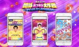 スマートフォン向けゲーム「藤岡弘、の地球スッキリ大作戦」