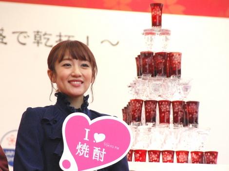 サムネイル 焼酎タワーに興奮していた高橋みなみ (C)ORICON NewS inc.