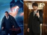 名探偵ポアロの日本語吹き替え声優を務める草刈正雄 (C)2017Twentieth Century Fox Film Corporation