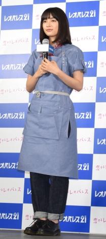 『レオパレス21』の新CM発表会に出席した広瀬すず (C)ORICON NewS inc.