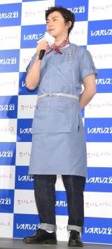 『レオパレス21』の新CM発表会に出席した勝地涼 (C)ORICON NewS inc.