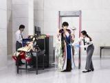 12月6日にセルフカバー第2弾『逆輸入 〜航空局〜』をリリースする椎名林檎