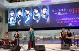 和楽器ユニット「桜men」とともにデビュー曲『月花夜』を披露する崎山つばさ(C)Deview