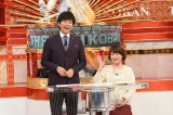 TBS『名医のTHE太鼓判!』に収録で地上波復帰を果たした山瀬まみ(右)(C)TBS