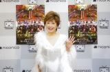 『ニコニコ超パーティー2017』出演後、囲み取材に応じた小林幸子