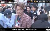 稲垣・草なぎ・香取が原宿に出現しパニックに (C)AbemaTV