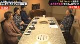 (左手奥から)稲垣・草なぎ・香取、(右手に)堺正章 (C)AbemaTV