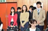 日本テレビ系連続ドラマ『先に生まれただけの僕』第5話カット (C)ORICON NewS inc.