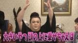 11月4日放送の日本テレビ系 『マツコ会議』では横浜の美容室から中継 (C)日本テレビ