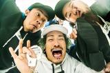復興をテーマにしたドラマ『ともにすすむくまもと』主題歌は熊本県出身バンド・WANIMAが担当