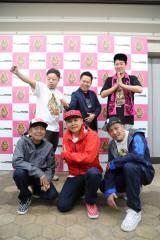 『KOYABU SONIC』に出演した(上段左から)ダイアン、小籔千豊、下段、スチャダラパー
