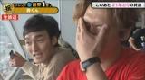 森且行の雄姿に目頭を押さえる香取慎吾(C)AbemaTV