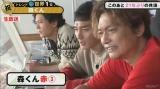 森且行の戦況を見守る(左から)香取慎吾、草なぎ剛、稲垣吾郎(C)AbemaTV