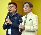 ラジオ界のレジェンド生島ヒロシと大沢悠里がイベントで共演 (C)ORICON NewS inc.