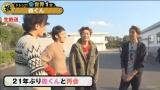 稲垣吾郎、草なぎ剛、香取慎吾が森且行と21年ぶりに共演(C)AbemaTV
