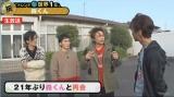 森且行と21年ぶりに共演(C)AbemaTV
